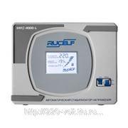 Стабилизатор Rucelf Srf.ii-4000-l фото