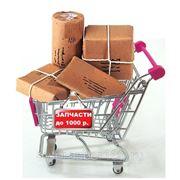 Корзина с нужными мелочами для АКПП Мазда 3 (BL) 2009 > фото