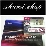 H1 Megalight Ultra 120 55W, P14,5s. Плюс 120% света. фото