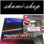 H7 Megalight Ultra 120 55W, Pх26d. Плюс 120% света. фото