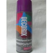 Аэрозольная краска фиолетовый фото