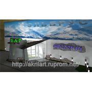 фото предложения ID 317167