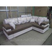 фото предложения ID 317204