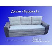 Купить диван кровать, книжка, Еврокнижка, Дельфин, ортапедический пружинный блок в Краснодаре фото