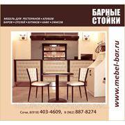 Мебель для баров и кухонь на заказ. Сочи фото