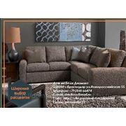Мягкая мебель с пружинным блоком от производителя, купить диван недорого в Краснодаре фото