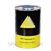 CLEARCOAT MS 2К лак прозрачный (2+1) 1л фото