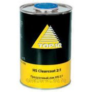 CLEARCOAT HS 2К лак прозрачный (2+1) 1л фото