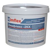 Эпоксидный плиточный клей химически стойкий (кислотостойкий) Химфлекс 2КХ фото