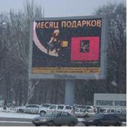 Реклама на видеоэкранах в Ростове-на-Дону фото