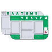 Стенды для аптек, больниц, поликлиник и других медицинских организаций фото