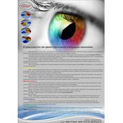 Рекламная страница фото