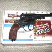 Оружие сигнальное фото