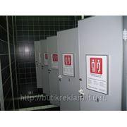 Реклама в туалетных комнатах фото