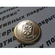 Изготовление сувенирных монет фото