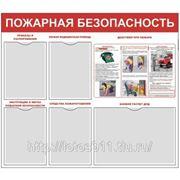фото предложения ID 318016