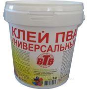 Клей ПВА универсальный, 1 кг.