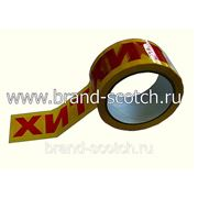 Скотч с логотипом (фирменный скотч) в г. Пермь фото
