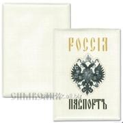 Обложка для паспорта Артикул:032001обл002 фото