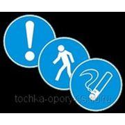 Знаки безопасности пластиковые фотолюминесцентные 200П (24ч послесвечения) фото