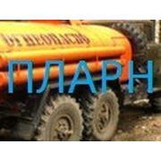 ПЛАРН — План по предупреждению и ликвидации разливов нефти и нефтепродуктов фото