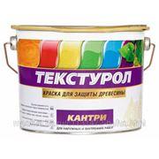 Лакра Текстурол Кантри краска-антисептик (900 мл) белая фото