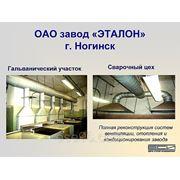 Вентиляция ,отопление, кондиционирование ,проектирование- монтаж фотография