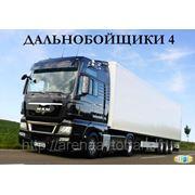 фото предложения ID 318775