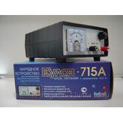 Зарядное устройство Кулон-715a фото