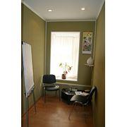 Аренда кабинета для консультирования фото