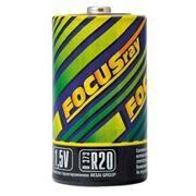 "Батарейка ""focusray"" (820529) фото"