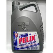 Тосол «FELIX» -40 3 кг фото
