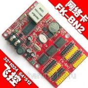 Контроллер FK-BN2 фото