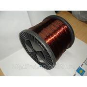 Эмальпровод ПЭТ-155 (1,7) фото