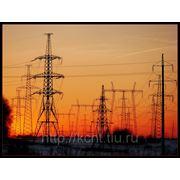 Главные энергетики и их заместители, курсы 72 часа