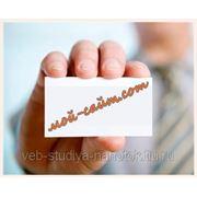 фото предложения ID 319954