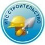 ИТС Строительство и ЖКХ подписка на 6 мес. фото