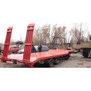 Низкорамный трехосный прицеп трал, для спецтехники и ГНБ до 12 тонн с поворотной осью