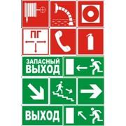 Знаки безопасности на самоклеющейся пленке, ПВХ, металле фото