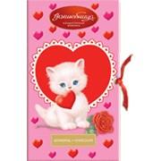 Шоколадная открытка Поздравление фото