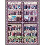Благовещенская икона Январь (01), икона месяцеслов (минея), 18х24 см Высота иконы 24 см фото