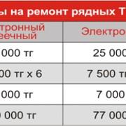 РЕМОНТ ТНВД (ремонт топливной аппаратуры) фото