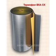 Теплоизоляция Термофол ВКА-СК 6 1/30
