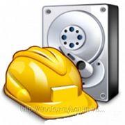 Восстановление удаленных файлов фото