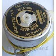 Электродвигатель ДСМ-2 фото