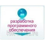 фото предложения ID 320136
