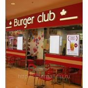 """""""Burger Club"""" (кафе) фотография"""