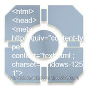 фото предложения ID 320196