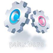 фото предложения ID 320204