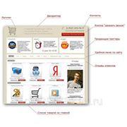 Создание и рекламное продвижение сайтов фото